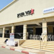 pr Netivot bldg 2016 ok to use