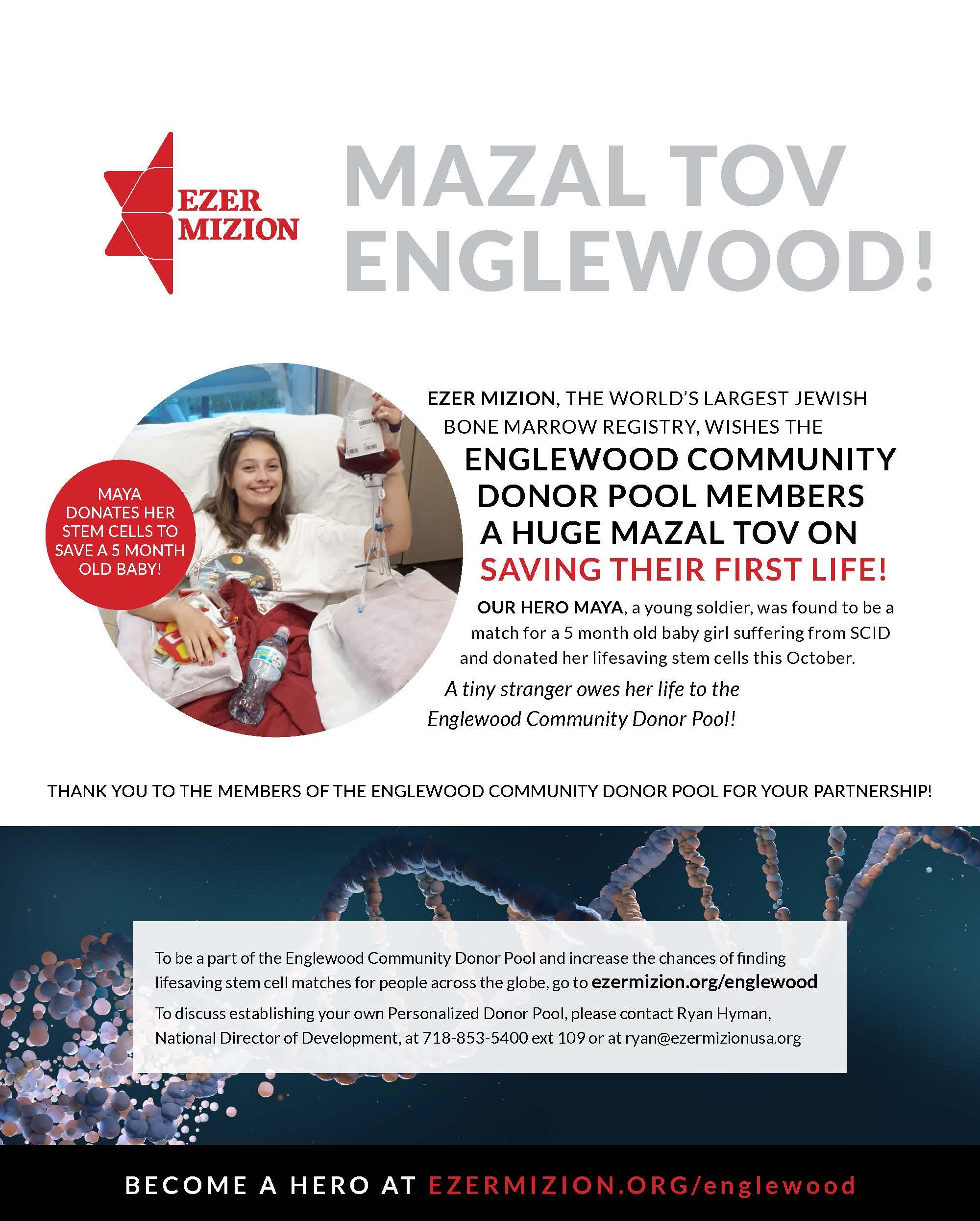 bmr Englewood - congrats 2019